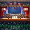공화국창건 64돐경축 만수대예술단 음악무용종합공연 진행