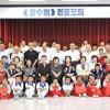 와까야마에서 《장수회》 경로모임, 학생들이 공연과 선물