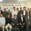 〈총련분회대표자대회-2012〉토론(요지)・총련오사까 히가시나리지부 리창림선전광보부장