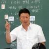 〈교실에서 – 미래를 가꾸는 우리 선생님 50〉도꾜조선중고급학교 고급부 리과 문기전교원