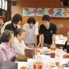 조대 단기학부 복지코스 학생들, 지부경로모임들에서 사회실천활동