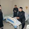 김정은원수님께서 새로 건설된 평양산원 유선종양연구소를 돌아보시였다