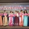 〈녀성동맹결성 65돐〉나가노동포녀성들의 모임, 비전임역원들이 열성 발휘하여