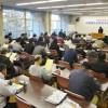 일조국교정상화를 지향하는 이바라기집회