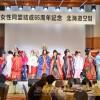 〈녀성동맹결성 65돐〉혹가이도동포녀성들의 모임, 《동포참가형》의 행사로