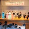 《겨레동요애호회》창립10돐기념 2012코리아동요음악회