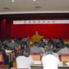 조선대학교 교원들을 초청하여 순회강의 조직