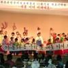 〈녀성동맹결성 65돐〉히로시마현대회, 《대를 이어 미래에로》