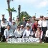 오사까 야오가시와라 가쯔라분회, 30대 분회장들이 분발