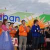 Korea×Japan가나가와 유스페스타/미래를 개척하는 청년들의 우정