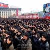 김정은원수님께서 신년사에서 제시하신 강령적과업관철을 위한 평양시군중대회 진행