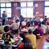군마 세이모 신년모임, 동포들의 단결 한층 강화를