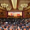 경애하는 김정은원수님의 주체102(2013)년 신년사와 새해축전을 높이 받들고 새 전성기를 개척하는 투쟁에서 큰 걸음을 내짚기 위한 총련일군들의 모임