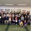 각 분회들에서 신년회, 총련 나가노 쥬신지부