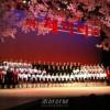기따오사까초중창립 55돐기념 종합예술공연《제자리》