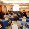 가가와동포신춘강연회, 《정세전망에 확신》