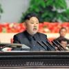 김정은원수님께서 전국경공업대회에서 하신 연설