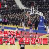 【동영상】김정은원수님, 조미롱구팀 혼합경기를 관람