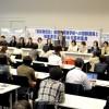 전국어머니회련락회 주최로 원내집회/국회의원 등 일본인사 포함하여 180여명 참가