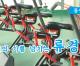 【동영상】인민의 기쁨 넘치는 류경원