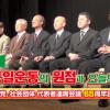 【동영상】4월련석회의 65돐 기념토론회 《민족통일운동의 원점과 오늘의 과제》