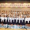 【사진특집】교또조선초급학교 새 교사 준공식