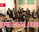 【동영상】만경대학생소년궁전 재간둥이들