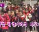 【동영상】태양절 평양거리의 이모저모