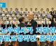 【동영상】이노우에씨가 지휘하는 국립교향악단 음악회