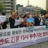 대화외교, 평화협상의 교란요인/남조선당국자의 미국행각