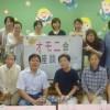 야마구찌초중 어머니회주최 30, 40대 학부모들을 위한 좌담회