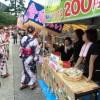 《팀 고꾸라》 새 세대 동포들이 우리 유치원을 지원