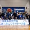 총련 히로시마현본부, 3년동안에 17개 분회 정성화 목표로