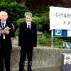 나가사끼에서 원폭조선인피해자들을 추도/재조피폭자에 대한 보상을