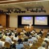 간또대진재 90주년 기념집회/도꾜에서 연구발표회, 300명이 참가