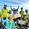 〈모여라 동포들!!〉결성 20돐 맞는 히로시마동포등산회