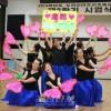 〈모여라 동포들!!〉오까야마현 무용애호가들의 써클 《향》