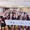 《제5차 조일 만남의 마당》, 아오모리현하 동포들과 일본시민들이 교류