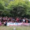 《코스모스구락부》 제8차 가을들놀이/오사까 101명의 2세 동포녀성 참가