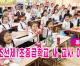 【동영상】도꾜조선제1초중급학교 새 교사 이전식