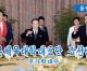 【동영상】일본체육대학대표단 조선방문(추가확대판)