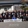 도찌기에서 조선인강제련행희생자 추도식/일본의 단체대표들도 참가
