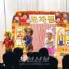 분발을 다짐하는 쯔루미지역동포들, 유치원 창설 60돐 축하마당에서