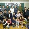 4년만에 송년회 조직/총련 니시오사까지부 미나미쯔모리분회
