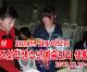 【동영상】〈2014년 설맞이모임〉재일조선학생소년예술단의 생활모습(2013.12.18〜12.27)