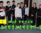 【동영상】〈2014년 설맞이모임〉재일조선학생소년예술단의 설인사
