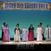 《도꾜녀성들의 문화의 밤》출연자들의 목소리
