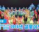 【동영상】재일조선학생소년예술단이 출연한 2014년 설맞이모임