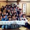 히로시마 각 지부들에서 신입생, 졸업생들을 축하