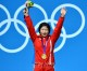 력기계에서 두각 나타낸 자매선수/림정심, 림은심, 국제경기에서 금메달